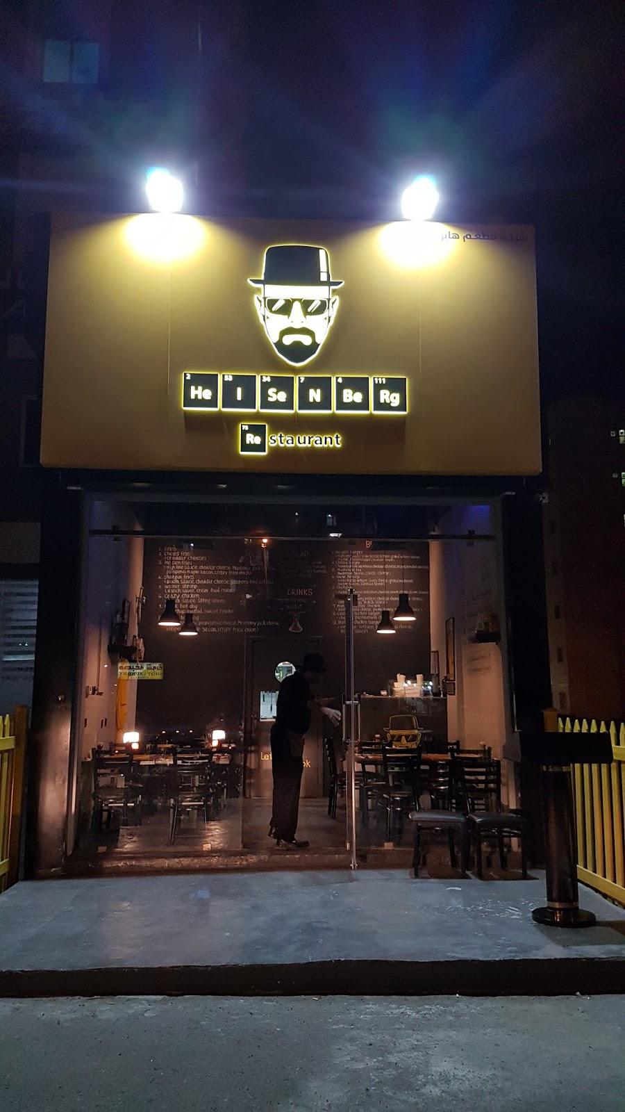 Restaurant Bad FГјГџing
