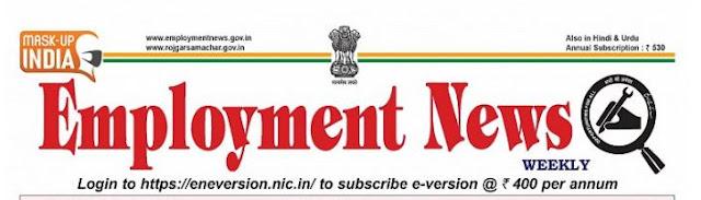 Download Employment news paper PDF 2021
