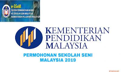Permohonan Sekolah Seni Malaysia 2019 Online