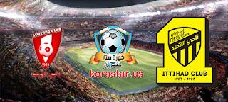 نتيجة مباراة الوحدة والاتحاد اليوم الاربعاء 11-3-2020 في الدوري السعودي