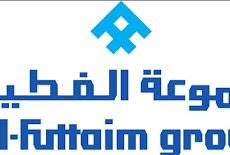 شركة الفطيم Alfuttaim   وظائف شاغرة