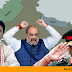 Indian Chief Minister's hints at Home Minister's plan of invading Sri Lanka and Nepal?