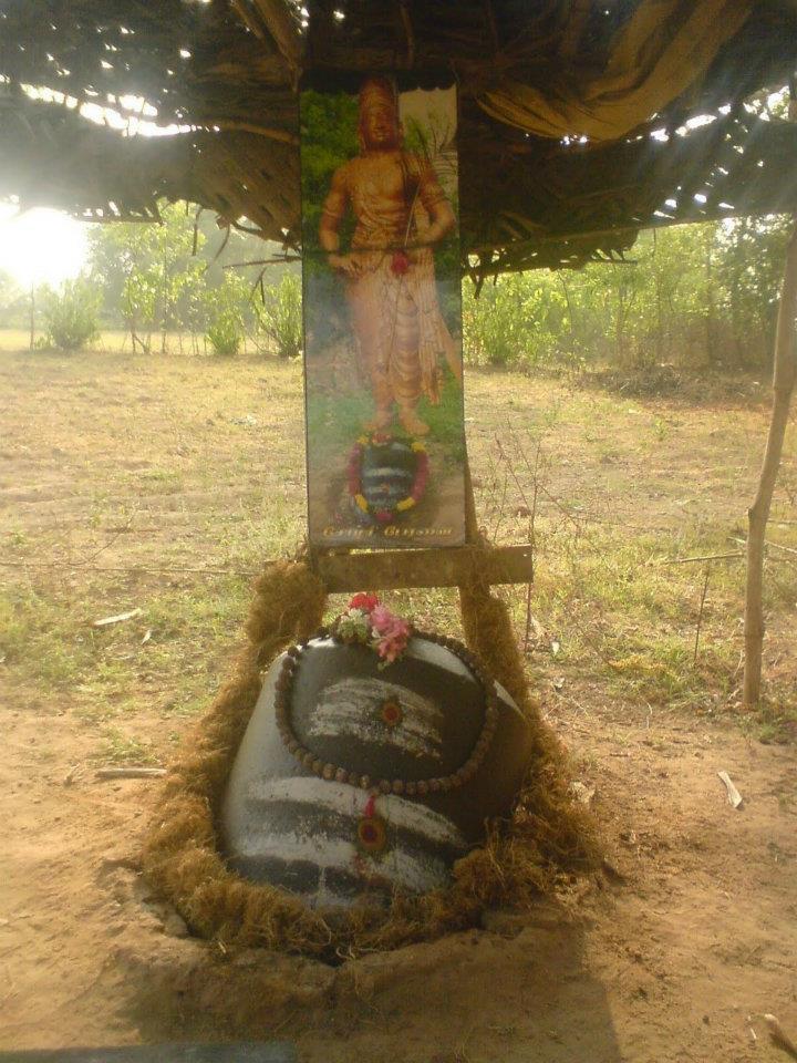 Tamilnadu Tourism Raja Raja Cholans Memorial Samadhi Udayalur