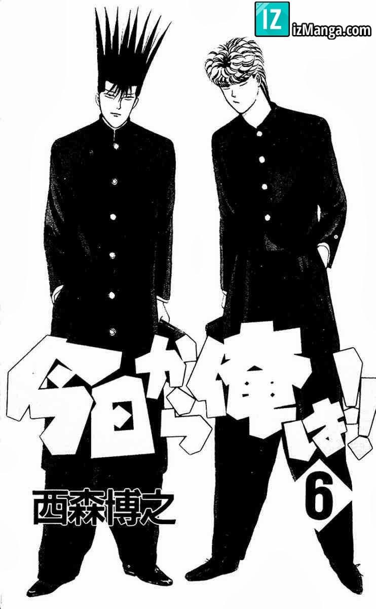 Kyou Kara Ore Wa!! Chap 40 - Truyen.Chap.VN