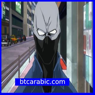 مانجا بوكو نو هيرو الفصل Manga Boku no Hero Chapter 318