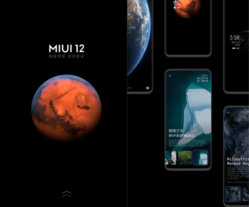 MIUI 12 and list of supported devices announced!