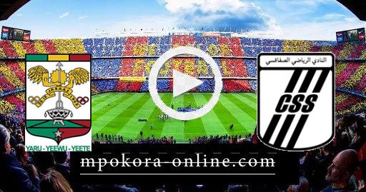 مشاهدة مباراة الصفاقسي وجراف دي داكار بث مباشر كورة اون لاين 28-04-2021 كأس الكونفدرالية الافريقية