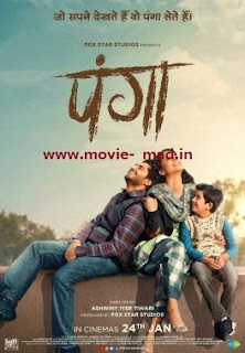 Panga (2020) full movie download Hindi 720p 480p Web Dl Mkv