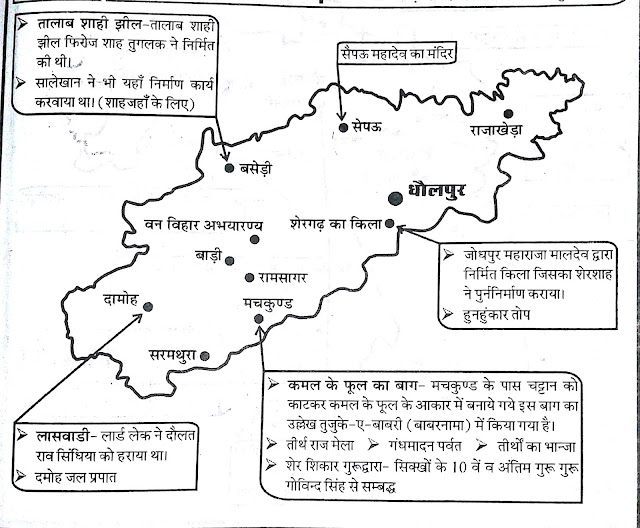 dholpur map image
