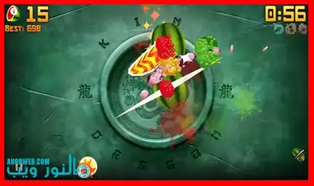 لعبة تقطيع الفواكة fruit ninja مهكرة اخر اصدار