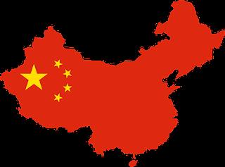 صنع في جمهورية الصين الشعبية china