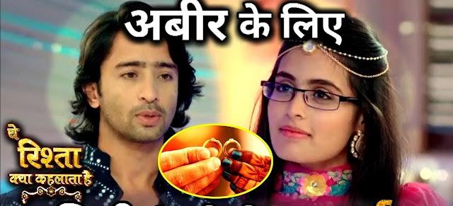 Evil Twist : Kunal to ruin Abeer-Mishti and Kuhu's life in Yeh Rishtey Hai Pyaar Ke
