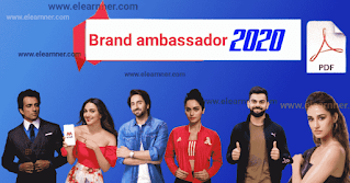 List of Brand ambassador 2020