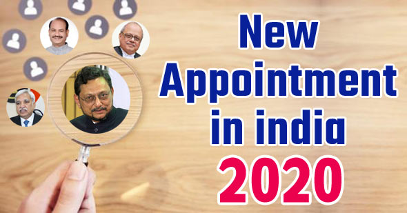 new appointment in india