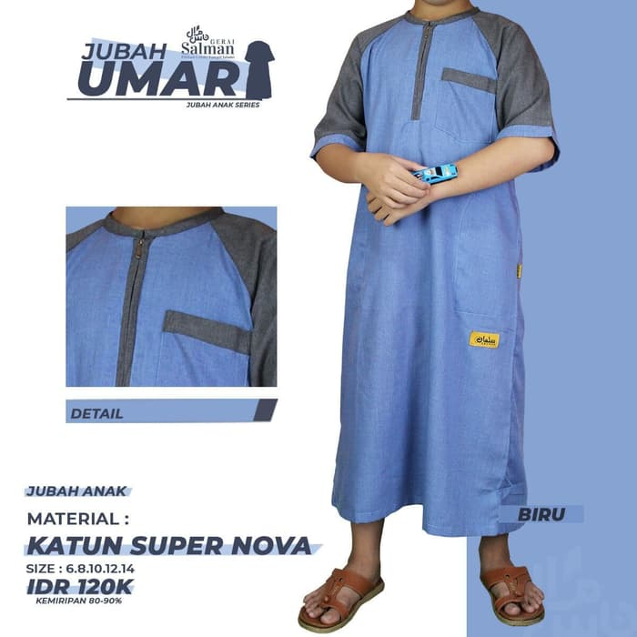 Jubah Umar