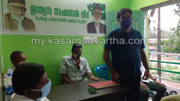 Kerala, News, INL Chengala Panchayat Committee Sunnah Camp conducted