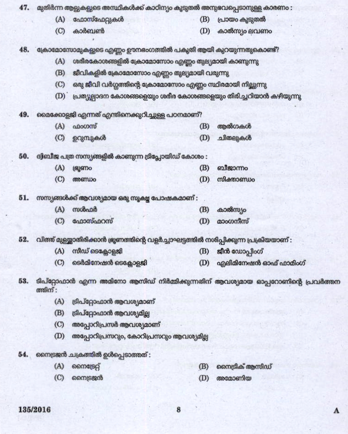 High School Assistant Natural Science (135/2016) Question Paper with Answer Key - Kerala PSC