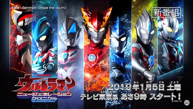 Ultraman New Generation Chronicle Subtitle Indonesia