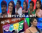 Sangeetha's Bindaas Serial Online