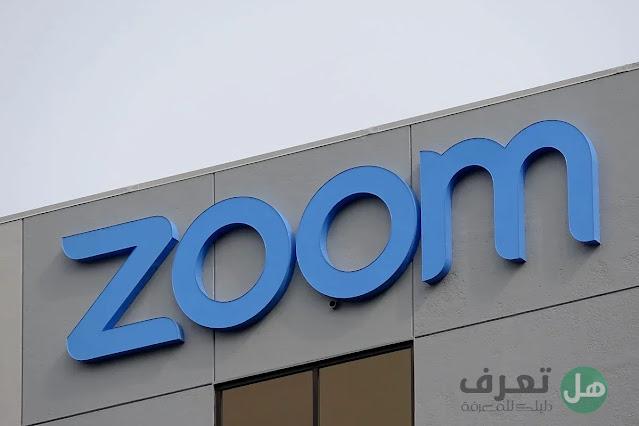 هل تعرف ميزة الامان الجديدة في برنامج ZOOM