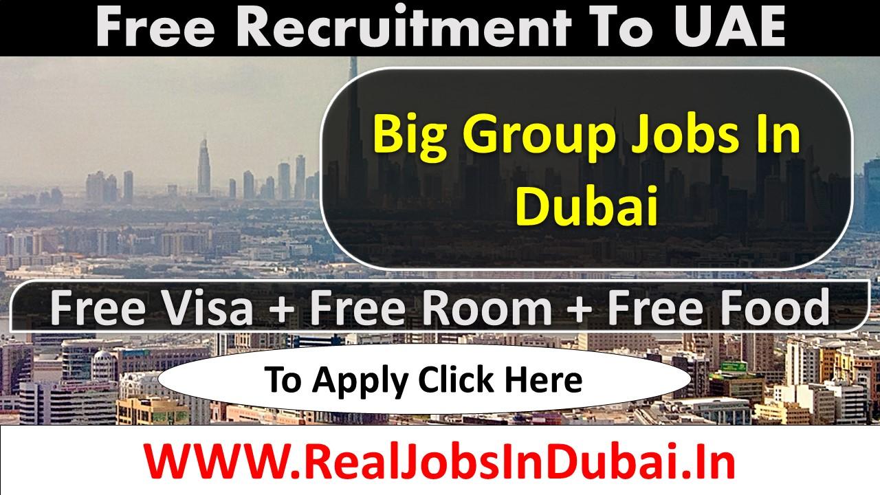 Gisco jobs, Gisco jobs in dubai, Jobs in dubai, Jobs in uae, Jobs in gulf,