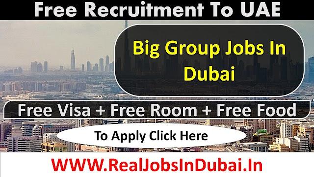 GISCO Company Hiring Staff In UAE Dubai
