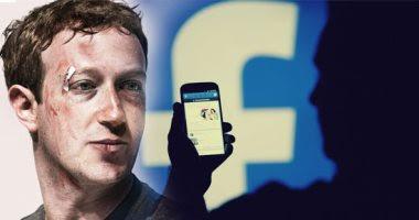 مارك زوكربيرج يرفض الالتزام بقانون الاتحاد الأوروبى بشأن خصوصية المستخدم