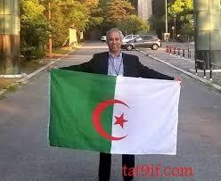 المخترع الجزائري بلقاسم حبة