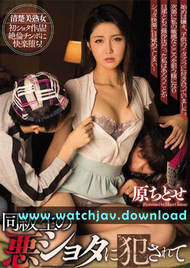 Free JAV Sub Eng Chitose Hara MIAD-921