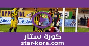 مباراة المقاولون العرب وحرس الحدود بث مباشر اليوم