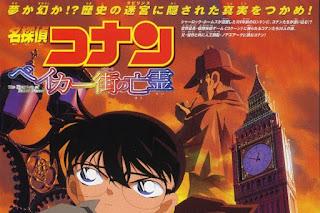 Detective Conan Movie 06: The Phantom of Baker Street Subtitle Indonesia