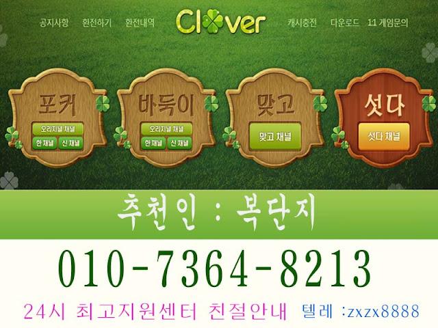 clovegm77.jpg