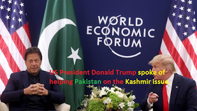 US President Donald Trump spoke of helping Pakistan on the Kashmir issue.
