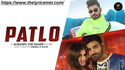 Patlo Song Lyrics | Jais Tak  | Veen Ranjha | New Punjabi Song 2020 | Latest Punjabi Song 2020