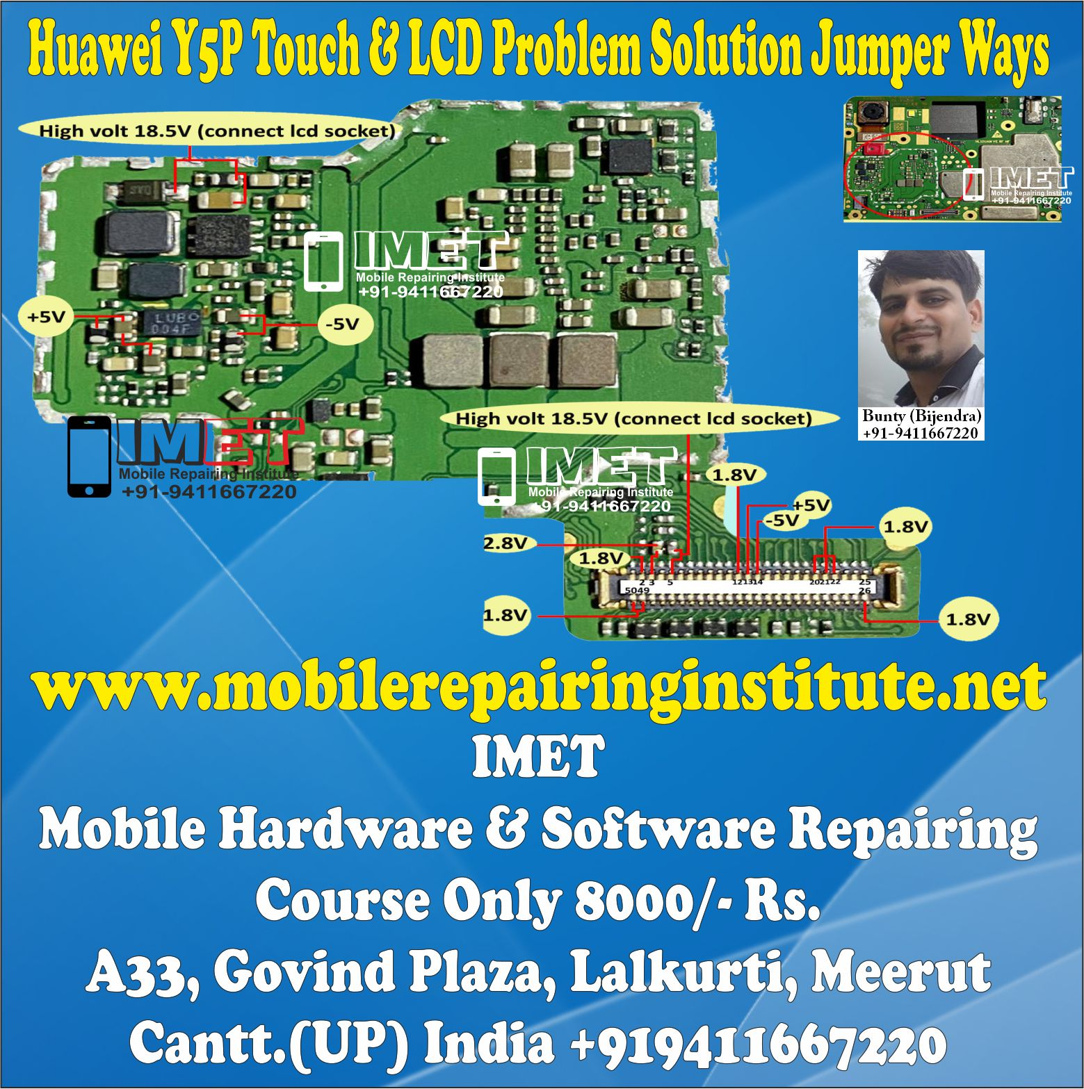 Huawei Y5P Touch & LCD Problem Solution Jumper Ways