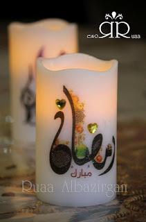 خلفيات عن  شهر  رمضان