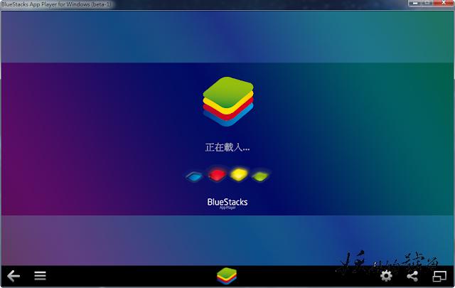2013 09 08 101626 - BlueStacks 在電腦上模擬Android 系統的神兵利器!