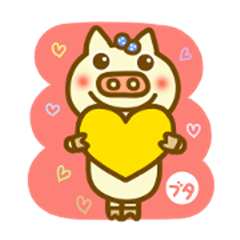Daily pig sticker