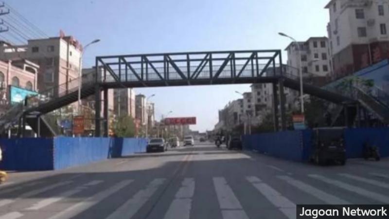 Jembatan Penyeberangan