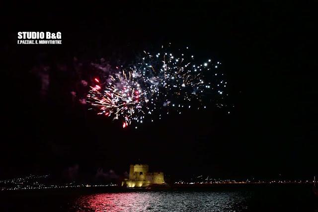 """Φαντασμαγορικό φινάλε της """"Ναυτικής Ναυπλιάδας 2019"""" (βίντεο)"""