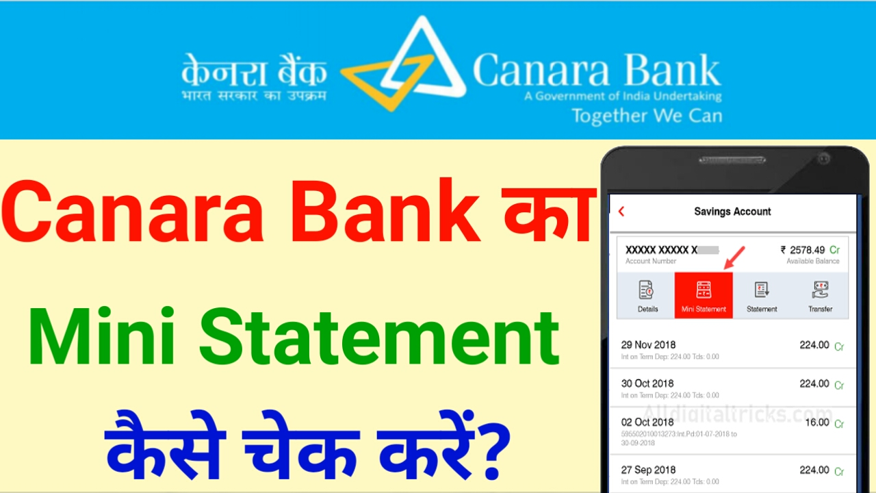 Canara Bank Account Balance Aur Mini Statement Check Enquiry Number 2020