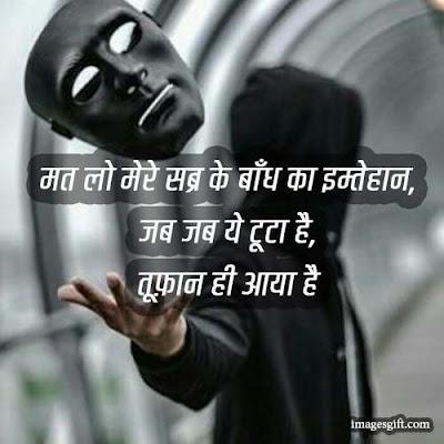 whatsapp status in hindi breakup