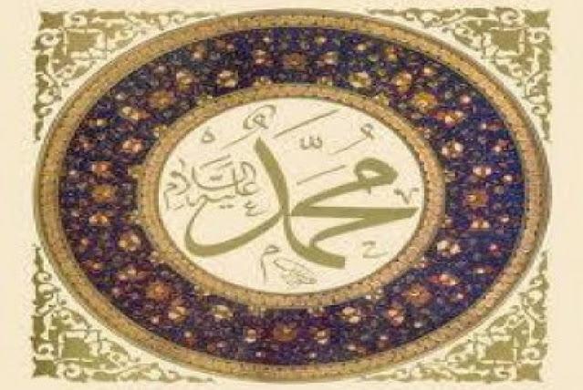Puisi Sanjungan Kaisar Ming kepada Nabi Muhammad SAW