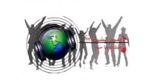 صوت الشباب البث المباشر