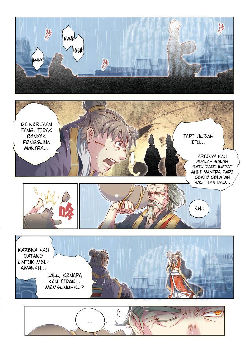 Jiang Ye Chapter 16