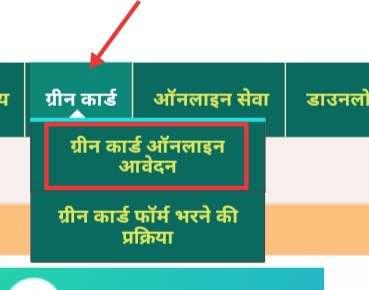 aahar jharkhand, jharkhand aahar, aahar jharkhand pds, aahar jharkhand gov in, aahar jharkhand ration card