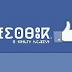 إعلان لكل الأمازيغ الغيورين على لغتهم لإضافة اللغة الامازيغية لموقع التواصل العالمي الفيس بوك