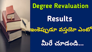 degree-Revaluation-Results-update-2020