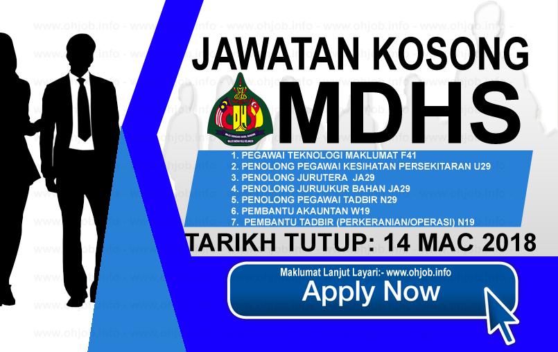 Jawatan Kerja Kosong MDHS - Majlis Daerah Hulu Selangor logo www.ohjob.info mac 2018