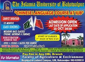 Chinese Language Course At IUB (CLCIUB-2020)